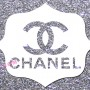 Chanel Water Bottle Label Silver